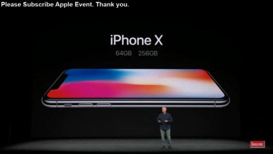 '아이폰X' 10주년 기념작 걸맞은 주목받는 혁신기능은?